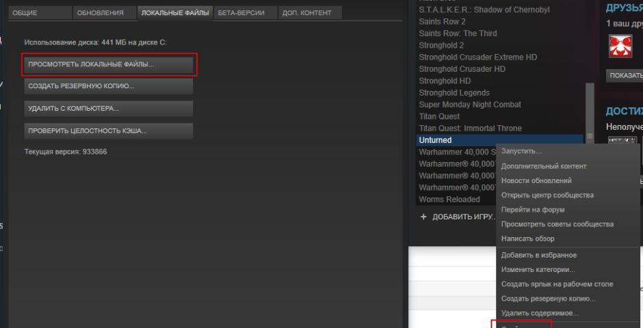 Как создать сервер в Unturned - Game Hub