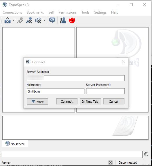 Как создать сервер в Тим Спик 3 (TeamSpeak) - Game Hub