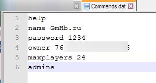 Unturned сервер список команд commands.dat