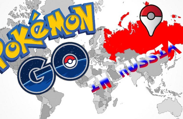Покемон го официально в россии